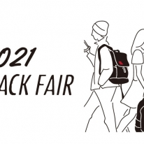 【Back Pack Fair】