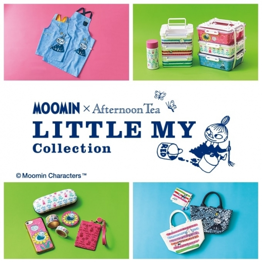 MOOMIN×Afternoon Tea  LITTLE MY Collection